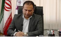دستاورد شرکت شهرک های صنعتی بوشهر در توسعه پایدار صنایع کوچک و متوسط