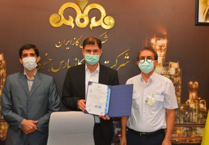 گواهینامه ایزو ۲۷۰۰۱ به مجتمع گاز پارس جنوبی اعطا شد