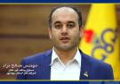 اقدامات شرکت گاز استان بوشهر درخصوص پدافند غیر عامل