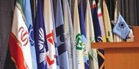 تعیین سیاست های پولی و بانکی در پستوهای اداری!