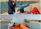 آموزش به آب اندازی لایف رفت به عموم دریانوردان در بندر عسلویه انجام شد