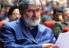 رد پای موساد در حمله به نفت کشها در دریای عمان/ آمریکا با اسناد موجود نمیتواند ایران را در شورای امنیت محکوم کند
