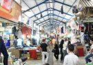 معاون استاندار تأکید کرد:  لزوم ایجاد بازارچههای محلی در لرستان