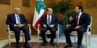 دولت جدید لبنان با ۳۰ وزیر تشکیل گردید