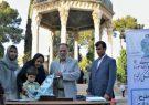 رونمایی از دو طرح گردشگری در حافظیه شیراز