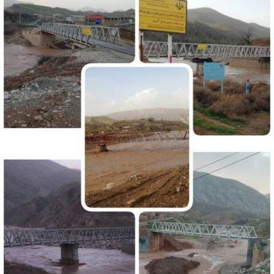 هیچ پلی در اثر بارندگیهای اخیر در لرستان تخریب نشده است