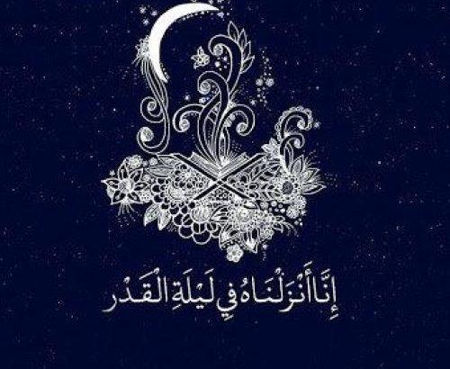 مروری بر کتابهایی که در شب قدر نوشته شدند