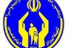 صدمین مرکز نیکوکاری لرستان افتتاح شد