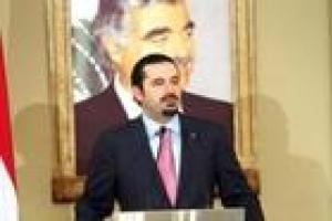 الحریری ساختار ایده ای برای دولت جدید لبنان را عرضه کرد