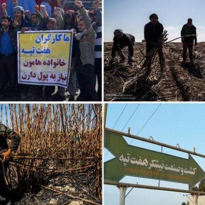 خوزستان نگران هفتتپههای جدید/ چرخه خصوصیسازی معیوب است