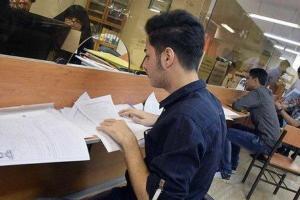 دانشجویان، بخشنامه جدید بانک مرکزی را ملاک قرار دهند