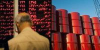 نظر بخش خصوصی درباره ارائه سه میلیون بشکه نفت خام در بورس