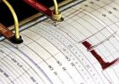 زلزله ۴.۴ ریشتری لالی را لرزاند