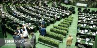 جلسه غیرعلنی مجلس با حضور وزیر دفاع