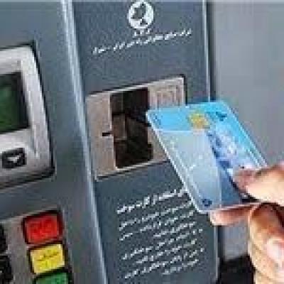 قابل توجه کسانی که کارت سوخت خود را گم کرده اند