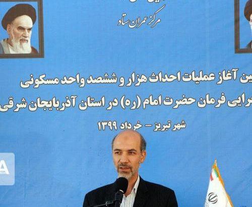 ستاد اجرایی فرمان حضرت امام  ۲ هزار میلیارد تومان طرح زیربنایی اجرا کرد