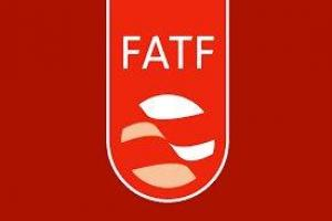 FATF  راهی برای جذب سرمایه گذاری های بیگانه