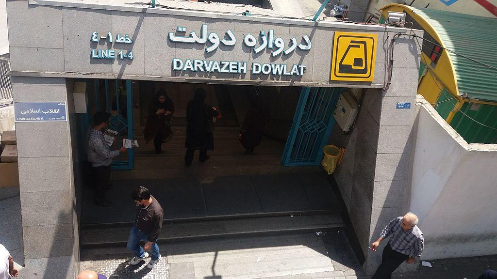 حل نقص فنی قطار در ایستگاه مترو دروازه دولت