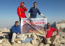صعود تیم کوهنوردی شهرداری یاسوج به قله حوض دال دنا