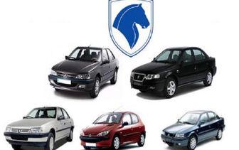 افزایش قیمت خودرو در بازار؛  قیمت پژو پارس ۱۶۰ میلیون تومان شد/ قیمت پژو۲۰۶   ۱۴۹ میلیون تومان شد