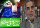 عبدالهی پیشتاز انتخابات در حوزه بوشهر