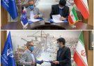 اداره کل بنادر و دریانوردی استان و گروه صنعتی پلیمر بوشهر تفاهمنامه همکاری امضا کردند