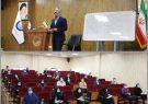 پیاده سازی سیستم مدیریت کیفیت در شرکت آبفا استان بوشهر