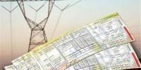 یک پیشنهاد برای مشترکان پرمصرف برق