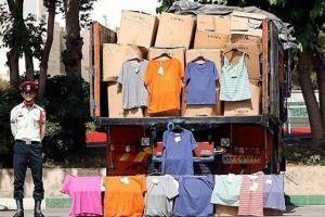 چه کسانی مانع برخورد با پوشاک قاچاق می شوند؟