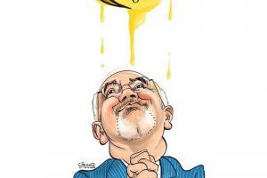 تصویر| استعفای ظریف