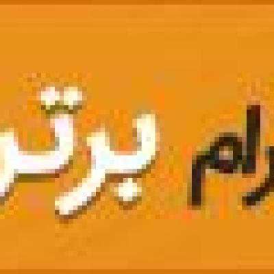 واکنش رئیس ستاد مدیریت بحران به ویدئوی جنجالیاش