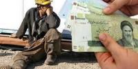 پرداخت حقوق کارگران در اولویت قرار گیرد