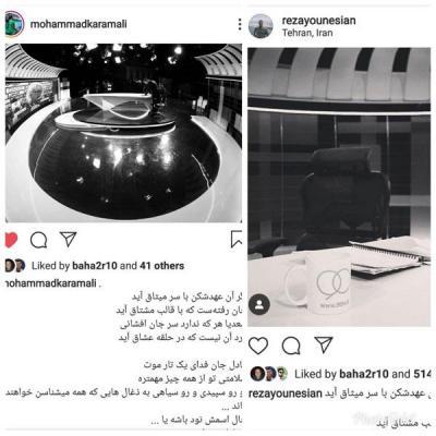 انتقاد تند عوامل ۹۰ از محمدحسین میثاقی