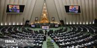 شروع جلسه غیرعلنی مجلس برای ارزیابی بسته های حمایتی دولت
