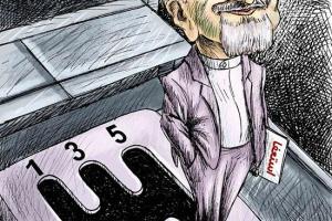 کاریکاتور: ظریف استعفا کرد!