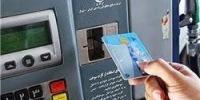 نعمتی: دولت تصمیمی برای سهمیه بندی و افزایش نرخ سوخت ندارد