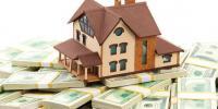 افزایش پلکانی مالیات برای مالکان خانه چاره ای برای کنترل کرایه بهاست