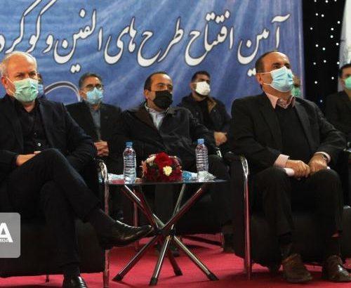 جمعی از فعالان اجتماعی و اقتصادی از استاندار ایلامقدردانی کردند