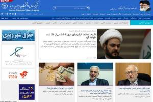 پیگیری وضیعت سربازان ربوده شده/موفقیت ایران در تمدید تعلیق از فهرست سیاه/ارزیابی CFT در مجمع تشخیص