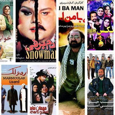 ویدئو / معرفی ۱۰ فیلم منتخب کمدی ایرانی