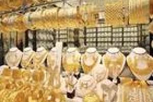 افزایش نرخ طلا و سکه در هفته جاری