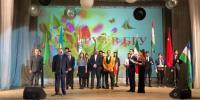 برگزاری جشن نوروز در دانشگاه دولتی بلاروس