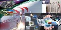 از ساخت و پرت ماهواره تا راه اندازی اپراتور ماهواره ای خصوصی و آزاد سازی داده های فضایی
