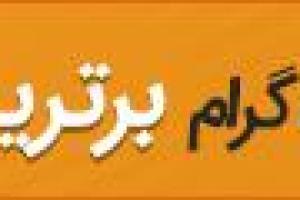 روحانی به زیارت حرمین شریفین مشرف شد