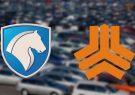 افزایش ۲ تا ۳۴ میلیونی قیمت محصولات ایران خودرو و سایپا