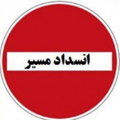 محور خرمآباد- پلدختر مسدود میشود