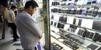 فروشگاه های آنلاین و ویترین های تهی از تلفن همراه
