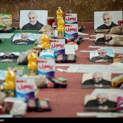 ۳ هزار بسته معیشتی و ۴۰ هزاربسته بهداشتی تا پایان دهه فجر در شیراز توزیع میشود