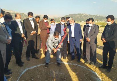 آئین کلنگ زنی پارک امید یاسوج با حضور مسئولین استانی برگزار شد