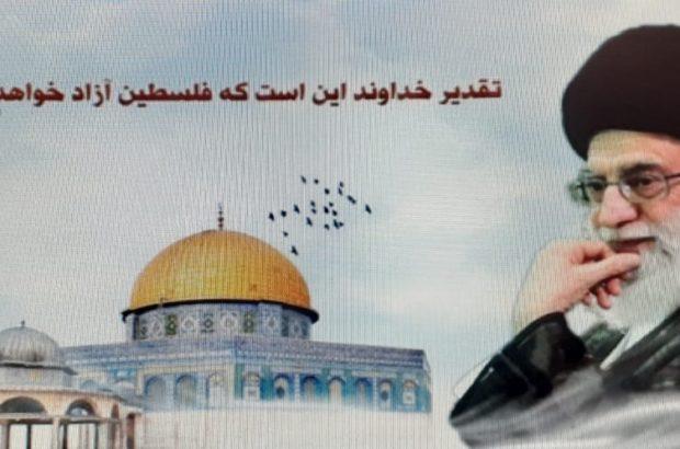 پیام فرمانده انتظامی کهگیلویه و بویراحمد به مناسبت روز جهانی قدس